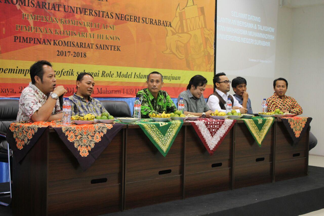 Pelantikan Bersama Pengurus Koorkom dan Komisariat IMM UNESA Raya Dihadiri 7 Fokal IMM