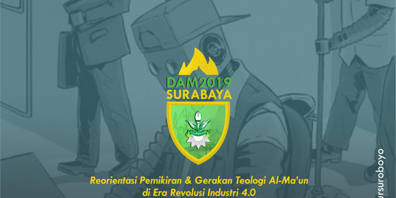 Tor dan Formulir DAM Surabaya 2019