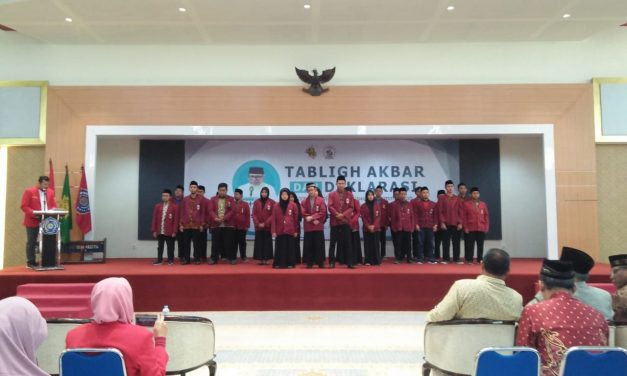 Harapkan Kader Profesionalitas di Bidang Dakwah, PC IMM Kota Surabaya Deklarasikan Koprs Mubaligh Mahasiswa Muhammadiyah